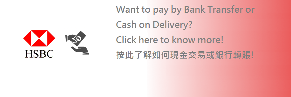 How to pay by Cash or ATM?  現金或轉賬